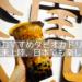 香港旅行♡おすすめタピオカドリンク!日本未上陸も!日本で飲める香港発×ポケモンコラボも